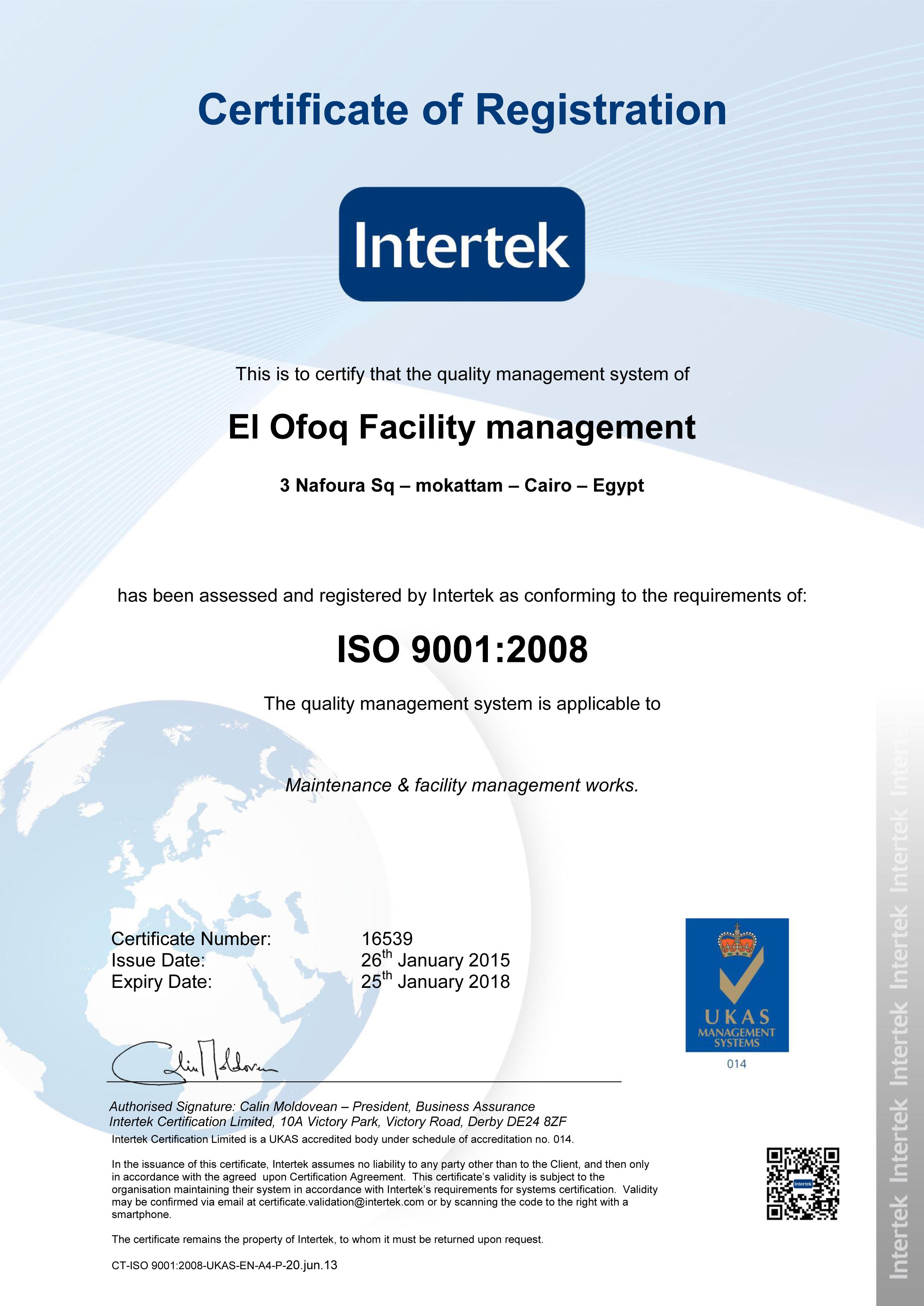 Iso Certifications Elofoq Fm